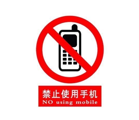 在加油站为什么不能使用手机?整合宝加油卡系统为你解答
